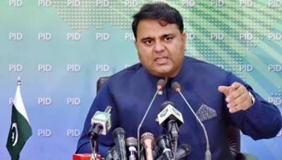 ہر پاکستان دشمن نواز شریف کا قریبی دوست ہے۔ فواد چوہدری