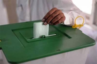 آزاد جموں و کشمیر انتخابات، پولنگ کا عمل شروع، سخت حفاظتی انتظامات