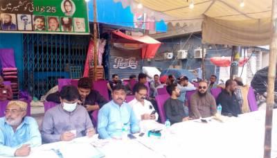 آزاد کشمیر انتخابات 2021: فائرنگ سے تحریک انصاف کارکن جاں بحق