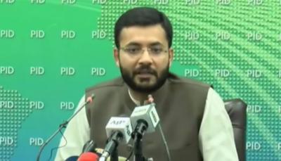 آج کشمیری عوام بلےپرٹھپہ لگا کر پی ٹی آئی کو کامیاب کروائیں گے : وزیر مملکت اطلاعات فرخ حبیب