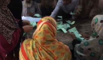 اے جے کے الیکشن: پی پی اور ن لیگ ایک ایک نشست پر کامیاب