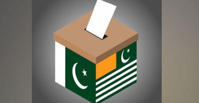 آزاد کشمیر انتخابات میں ٹرن آوٹ 58 فیصد رہا،سیکریٹری الیکشن کمیشن