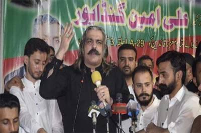آزاد کشمیر کے عوام نے مودی کے یاروں کو مستردکردیا ،علی امین گنڈاپور