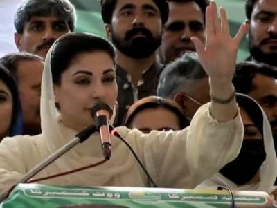 آزاد کشمیر انتخابات کے نتائج تسلیم نہیں کیے اور نہ ہی کروں گی: مریم نواز
