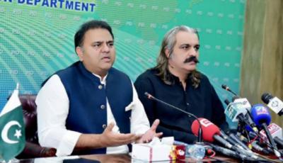 آزاد کشمیر میں بدترین شکست پر بلاول اور مریم سے استعفی لے لینا چاہیے: وفاقی وزیر اطلاعات فواد چوہدری
