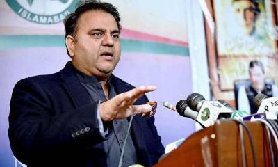 عمران خان کی جدوجہد شفاف نظام کیلئے ہے،فواد چوہدری