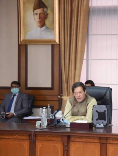 وفاقی کابینہ کا اجلاس، نیشنل سائبر سکیورٹی پالیسی 2021ء کی منظوری دیدی