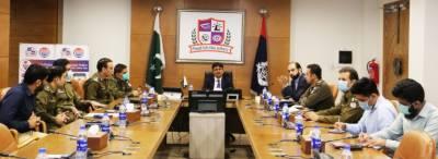 پنجاب سیف سٹیز اتھارٹی میں محرم الحرام سکیورٹی کے حوالے سے اعلیٰ سطحی اجلاس