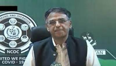این سی او سی نے سندھ حکومت کی جانب سے اٹھائے جانے والے اقدامات کی توثیق کر دی