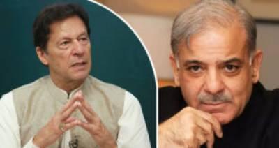 دعویٰ ہتکِ عزت ، وزیر ِاعظم عمران خان نے جواب جمع کرادیا