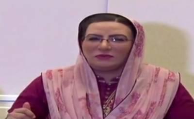 سیالکوٹ ضمنی الیکشن کو پرامن بنانے کا سہرا حکومت پنجاب کے سرجاتا ہے، معاون خصوصی