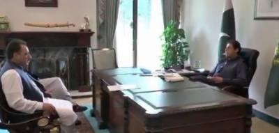 وزیر اعظم عمران خان سے گورنر بلوچستان سید ظہور آغا اور ڈپٹی اسپیکر قومی اسمبلی محمد قاسم خان سوری کی ملاقات