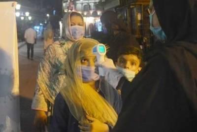 پاکستان میں کوروناکا خوف برقرار،مزید76افراد چل بسے