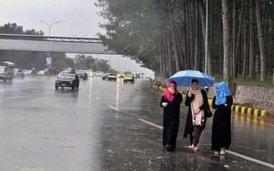 بارش نے پنجاب کا موسم خوشگوار بنادیا۔
