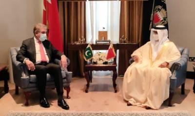 وزیر خارجہ مخدوم شاہ محمود قریشی کی منامہ میں بحرین کے وزیر داخلہ شیخ راشد بن عبداللہ الخلیفہ سے ملاقات