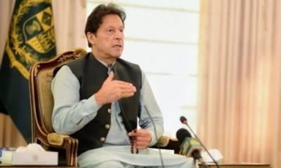 ہم افغانستان میں صرف امن چاہتے ہیں، طالبان سے ہماراکوئی سروکارنہیں۔ عمران خان