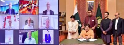 پاکستانی نوجوانوں میں گیمنگ اور اینی میشن کے فروغ کے لئے حکومتی اقدامات.وزارت اطلاعات اور برطانیہ کی بورن موتھ یونیورسٹی کے مابین مفاہمت کی یادداشت پر دستخط