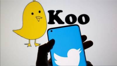 بھارت ٹوئٹر تنازعہ:حکومتی ارکان نےکوو ایپ کا استعمال شروع کردیا