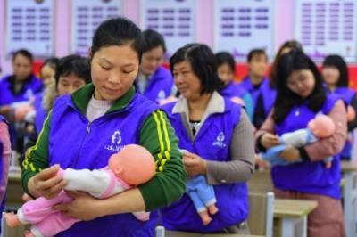 چین:محکمہ صحت 3بچوں کی پالیسی کیلئے سہولیات کیلئے تجاویز پیش