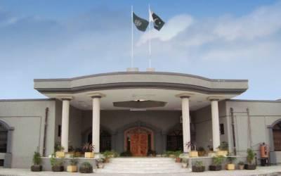 اسلام آباد ہائیکورٹ میں ایف آئی اےکے اختیارات کے بے جا استعمال کے خلاف درخواست کی سماعت