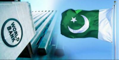 ورلڈ بینک کا پاکستان کیلئے10 کروڑ ڈالر امداد کا اعلان