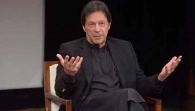 وزیر اعظم کی جانب سے ایف بی آر کی بہترین کارکرگی پر تعریف