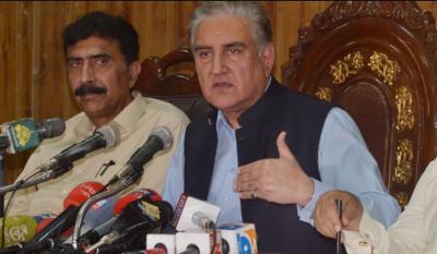 خطے میں امن کیلئے پاکستان تمام افغان فریقوں سےبات چیت کیلئےتیارہے; وزیرخارجہ شاہ محمود قریشی