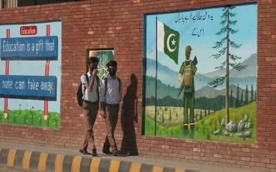 چھٹیاں ختم:وفاق ، پنجاب ،بلوچستان میں تعلیمی ادارے کھل گئے
