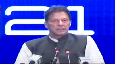 ملک کو آگے بڑھانے کے لیے ایکسپورٹ کو بڑھانا ہوگا، روٹی کپڑا مکان کی بات ہوتی رہی لیکن اس پر کبھی کام نہیں ہوا: وزیراعظم عمران خان