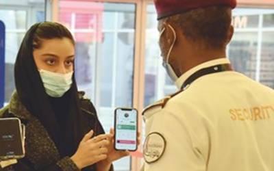 تمام طلبہ و طالبات 8 اگست سے قبل کرونا ویکسین کی پہلی خوراک لگوائیں۔سعودی وزارت صحت