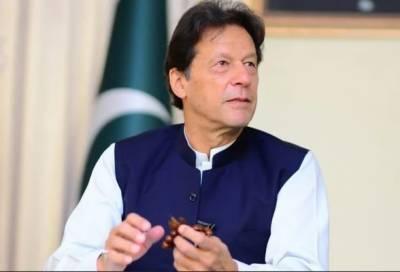 کراچی کا یہ شوکت خانم لاہور کے ہسپتال سے دوگنا بڑا اور جدید ترین سامان و آلات سے لیس ہوگا۔وزیر اعظم