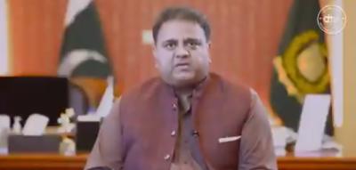 پاکستان اور کشمیر کے عوام مل کر پانچ اگست کے بھارتی اقدام کو واپس کرائیں گے، فوادچوہدری