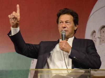 کشمیر یوں کیلئے ہرفورم پر آواز بلندکرتا رہوں گا، عمران خان کا علان