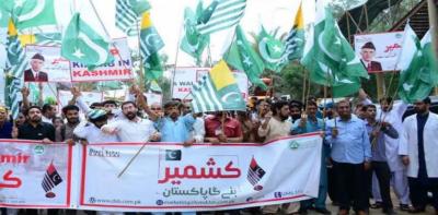 کشمیری عوام سے یکجہتی،وزیراعلی سندھ مراد علی شاہ کی قیادت میں ریلی