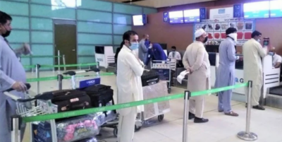 سعودی عرب: مسافروں کے لیے خوش خبری