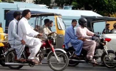 کراچی میں 8 تا 10 محرم موٹر سائیکل کی ڈبل سواری پر پابندی عائد