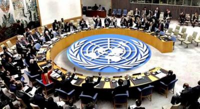 افغانستان کے موجودہ حالات پر سلامتی کونسل کا ہنگامی اجلاس کل طلب