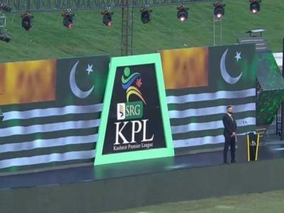 کشمیر پریمیئر لیگ کی افتتاحی تقریب کا آغاز , قومی ترانے بجائے گئے