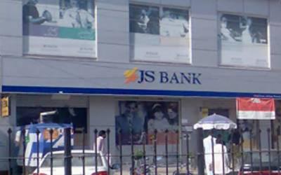 جے ایس بینک فراڈ کیس:ملزمان کے بینک اکاونٹس منجمد کرنے کا فیصلہ
