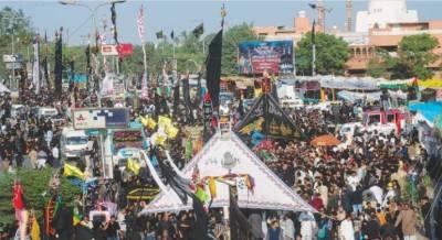 کراچی میں 9 محرم الحرام کا مرکزی جلوس نشتر پارک سے برآمد ہو گیا