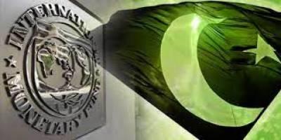 آئی ایم ایف کا غیریقینی صورتحال کے پیش نظر افغانستان کے فنڈز روکنے کا اعلان