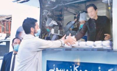 """وزیراعظم عمران خان (کل)""""احساس کوئی بھوکا نہ سوئے"""" پروگرام میں توسیع کا اعلان کریں گے"""