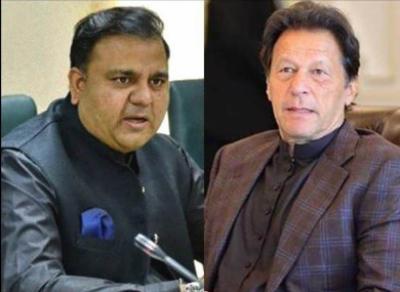 وزیراعظم عمران خان نے فواد چوہدری کو افغانستان کے حوالے سے اہم ٹاسک سونپ دیا