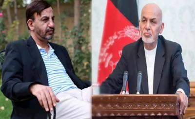 سابق افغان صدر کے بھائی حشمت غنی کا طالبان کی حمایت کا اعلان