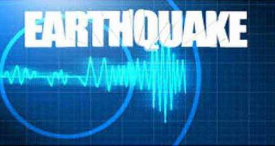 کراچی میں زلزلے کے جھٹکے،شدت 3.1 ریکارڈ