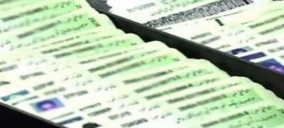 غیرقانونی طور پر شناختی کارڈ بنوانے والے غیر ملکیوں کیخلاف نادرا آپریشن کا آغازہوگیا