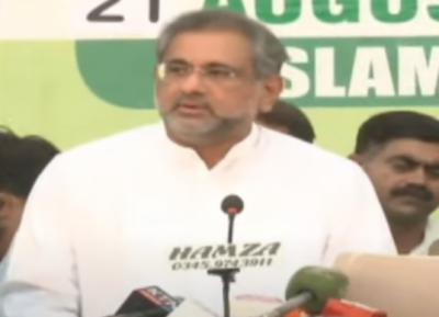 نام نہاد انتخابی اصلاحات آئین اور قانون سے متصادم ہیں: شاہد خاقان عباسی