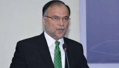 پاکستان کے عوام کو صرف مہنگائی ملی ہے:احسن اقبال