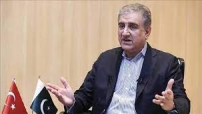 افغانستان کی صورتحال پر وزیرخارجہ شاہ محمود قریشی کا اہم بیان