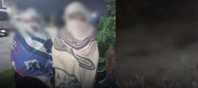 وزیراعلیٰ پنجاب سردار عثمان بزدار کا تھانہ چوہنگ کی حدود میں وہاڑی کی رہائشی ماں بیٹی سے مبینہ زیادتی کے واقعہ کا نوٹس